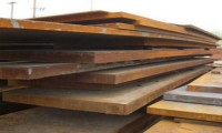 A 285 Pressure Vessel Steel Plate Suppliers