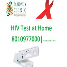 8010977000 HIV test at home in Palwal City